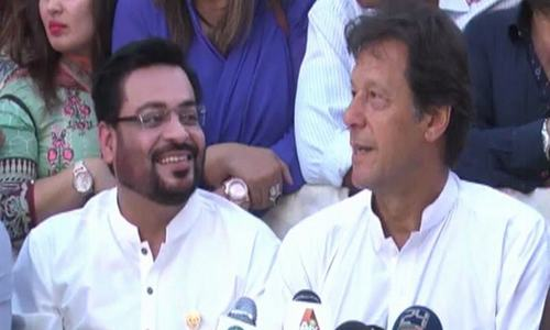 Imran Khan welcomes Amir Liaquat Hussain into PTI