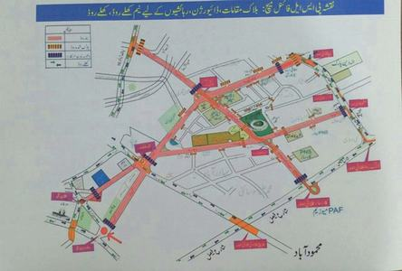 Roads near stadium will remain closed for PSL final