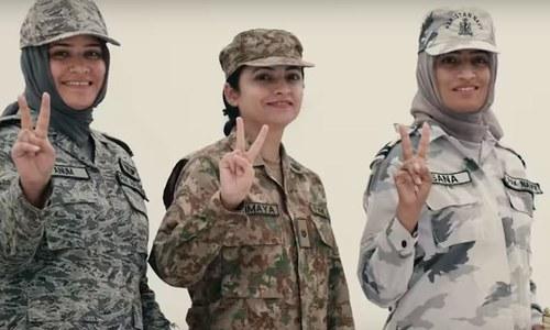 یوم پاکستان پرآئی ایس پی آر نے7 ملکی زبانوں میں نغمے جاری کردیے