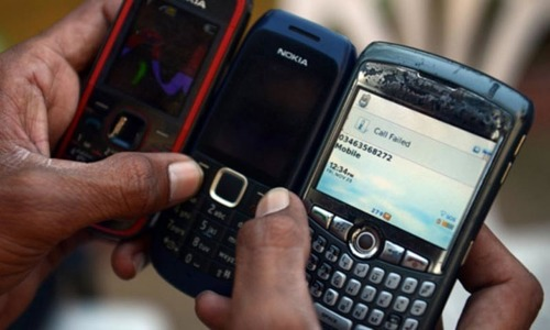 IHC allows suspension of mobile phone service on March 23