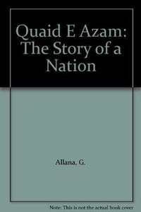 جی الانہ کی کتاب 'قائد اعظم: ایک قوم کی سرگزشت' کا سرورق۔