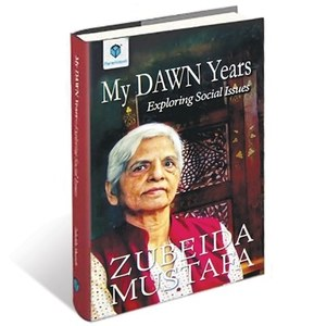 'My Dawn Years' is more than a chronicle of a journalist working for Pakistan's major English newspaper