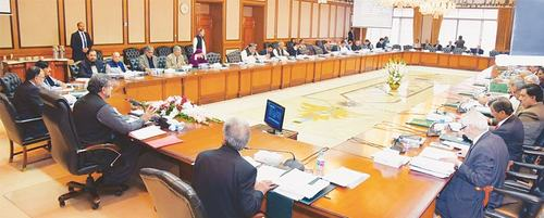 Aides to decide if ex-PM's name should be on ECL or not