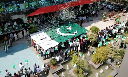 'امن کا نشان ہے ہمارا پاکستان'