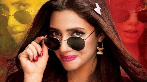 Mahira Khan's character poster from 7 Din Mohabbat In is out now