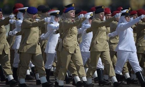 پاکستان کی تاریخ کا عظیم دن، '23 مارچ'