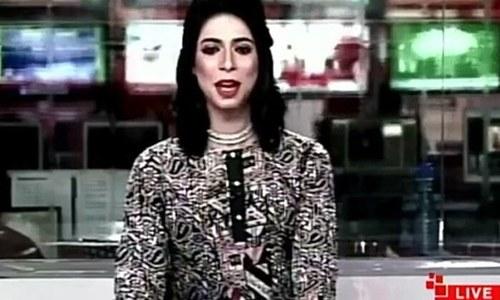 پاکستان کی پہلی خواجہ سرا نیوز کاسٹر