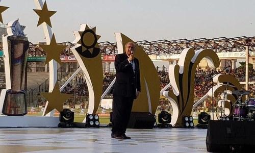 نیشنل اسٹیڈیم کراچی میں پی ایس ایل کی اختتامی تقریب