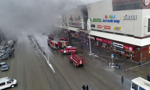 64 dead in fatal Russian shopping mall inferno