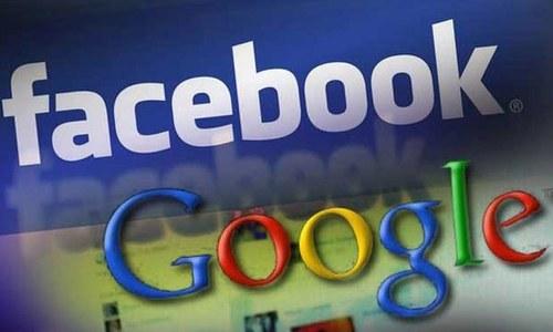 فیس بک، گوگل اور انٹرنیٹ آپ کے ساتھ کیا کچھ کر رہے ہیں؟