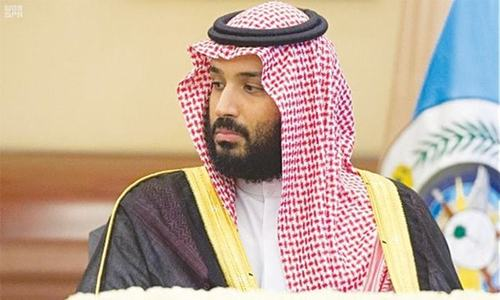 Saudi crown prince says Israel has 'right' to its land
