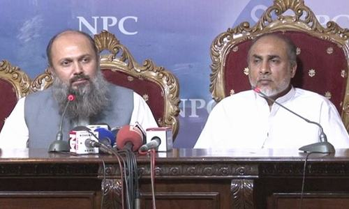 Magsi, Kamal, Domki quit PML-N, set to join newly-formed BAP