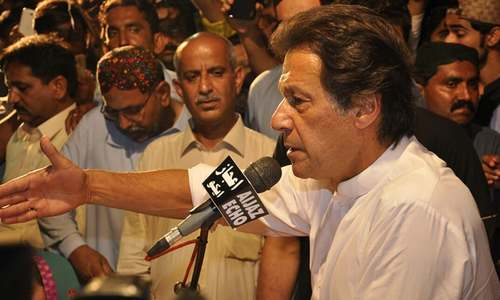 Amnesty schemes have never worked in Pakistan: Imran
