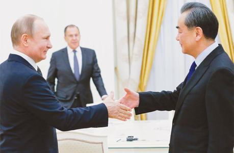 Chinese, Russian FMs assail US 'unilateralism'