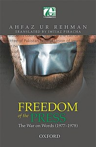 NON-FICTION: WHEN THE PRESS ROSE UP FOR FREEDOM