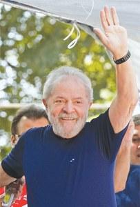 Under scrutiny, Brazil's political elite eyes Lula arrest with concern