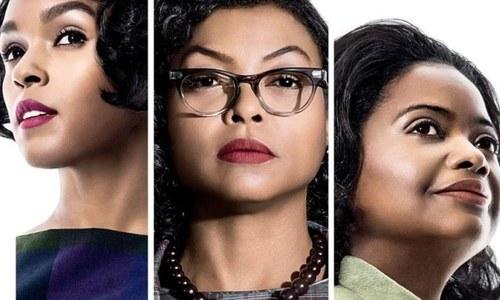 پاکستانی خواتین کو 'ہڈن فگرز' جیسی فلمیں کیوں دیکھنی چاہئیں؟