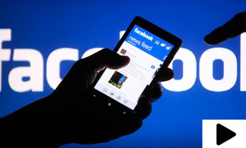 'جعلی فیس بک اکاؤنٹس پاکستانی الیکشن پر اثر انداز ہوسکتے ہیں'