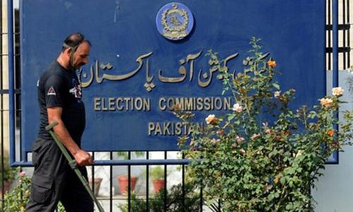 ECP bans recruitment of public servants ahead of elections