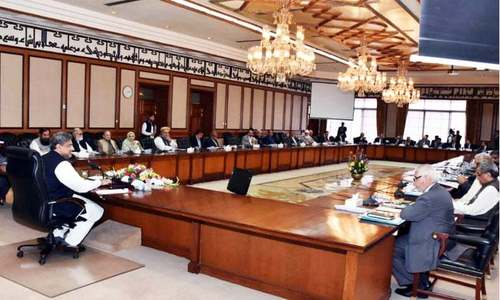 Govt will focus on developing sustainable revenue streams instead of taking loans, says Abbasi
