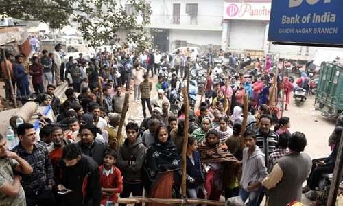 بھارت میں نیا کرنسی بحران سر اٹھانے لگا