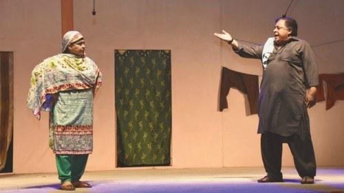 Awami Theatre Festival begins with Munda Bigri Jaey