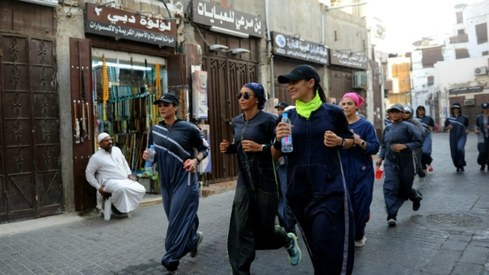 Sports abayas are the new trend Saudi women are loving