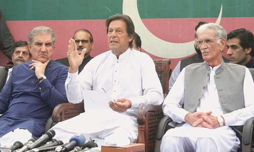 PTI names and shames MPAs over 'vote sale'