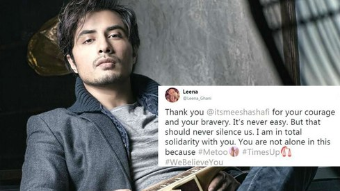 More women step forward to accuse Ali Zafar of sexual harassment