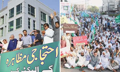 PSP, JI ask chief justice to take suo motu notice of 'artificial' power crisis in Karachi