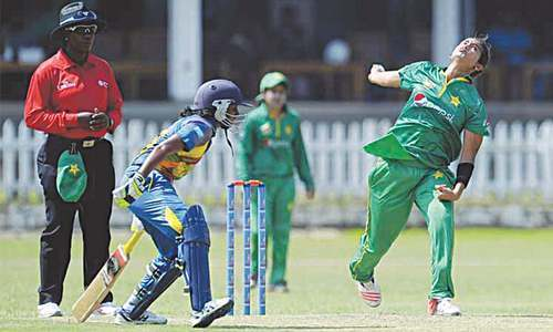 Family issues and debilitating injuries, Maham braves all to become country's fastest woman bowler
