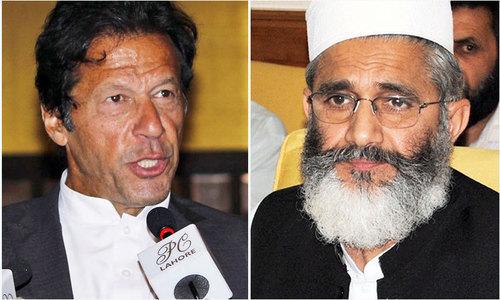 PTI challenges Jamaat to quit KP coalition govt