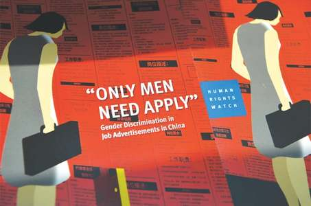 HRW report slams China's 'men only' job culture