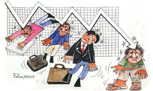 وفاقی بجٹ میں خسارہ کیوں بڑھ رہا ہے؟