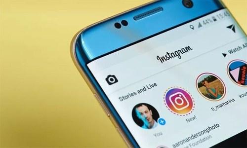 انسٹاگرام صارفین اب اپنے ڈیٹا کی کاپی ڈاؤن لوڈ کرسکتے ہیں