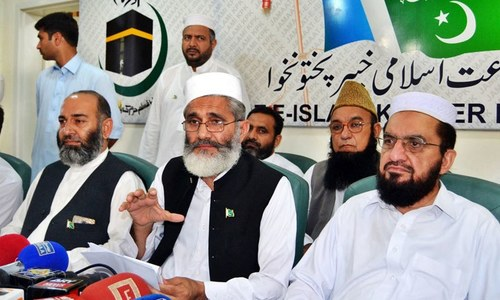 جماعت اسلامی کا خیبرپختونخوا حکومت سے علیحدگی کا حتمی فیصلہ
