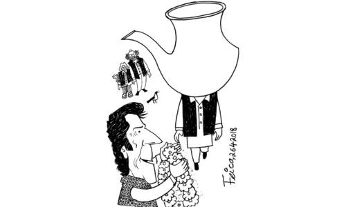 Cartoon: 26 April, 2018