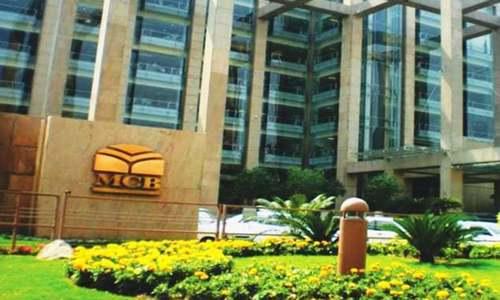 MCB Bank quarterly profit dip 22.3pc