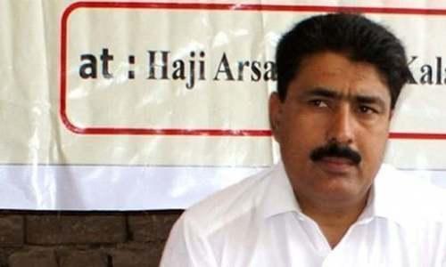 Shakeel Afridi shifted to Adiala jail