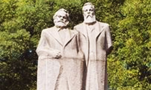 Back to the future: rejuvenating China pushes Marxism as 'true path'
