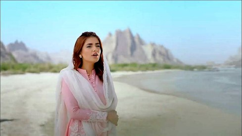 The first Ramazan OST is out and it features Momina Mustehsan