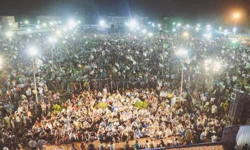 MQM-P revives 'Muhajir politics', mocks PPP