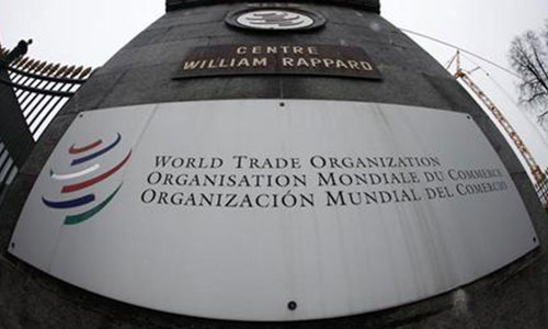 Pakistan joins WTO bloc to further free trade