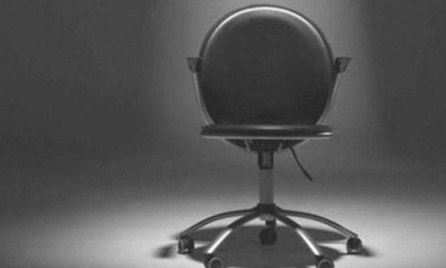 Crucial role ahead for caretaker FM