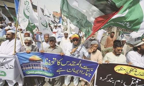 Rallies across Pakistan condemn Israel's brutalities against Palestinians