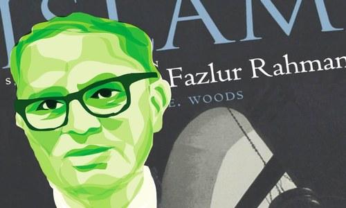 Smokers' corner: The return of Fazlur Rahman
