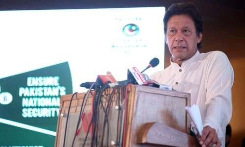 PTI unveils plan for first 100 days in office if elected to power