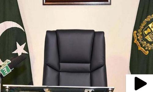 کون بنے گا نگراں وزیراعظم؟