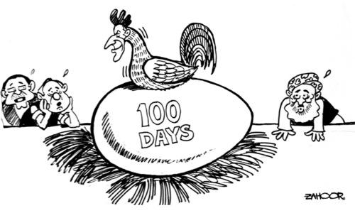 Cartoon: 22 May, 2018