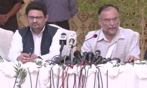'PTI's 100 days plan is a shoddy copy of PML-N's Vision 2020,' says Ahsan Iqbal